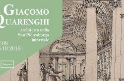 """""""Giacomo Quarenghi"""" in Accademia Carrara - Bergamo"""