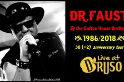 Dr Faust & The Coffee House Brothers - Ranica