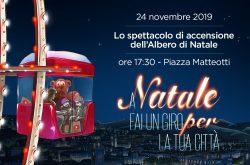 Lo Spettacolo di accensione dell'Albero di Natale - Bergamo